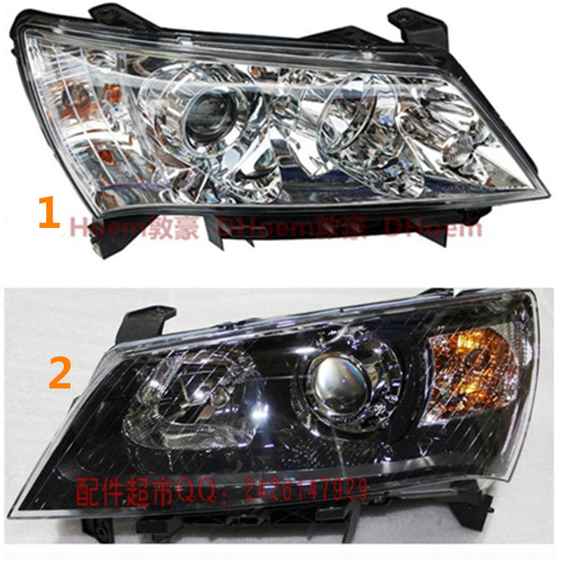 Geely Emgrand 7 EC7 EC715 EC718 Emgrand7 E7,Car front headlight assembly geely emgrand 7 ec7 ec715 ec718 emgrand7 e7 car right left taillights rear lights brake light original