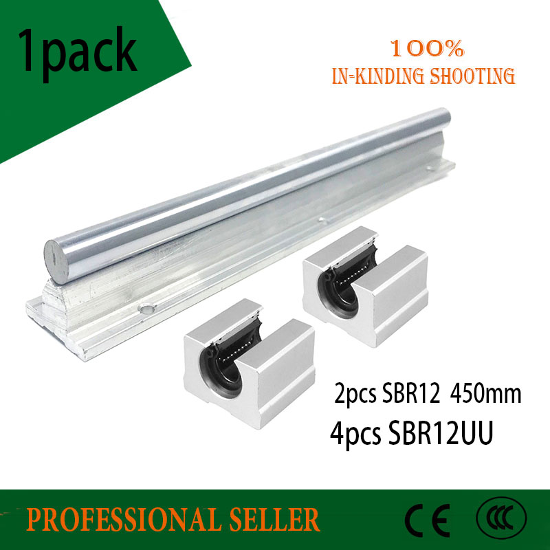Free Shipping 2pcs 12mm Linear Rail SBR12 450mm Linear Guide 4pcs SBR12UU Linear Motion Ball Bearing Blocks For CNC Linear Shaft