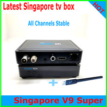 2018 Latest Starhub box Singapore tv box V9 super watch cable HD channel fm V8 golden 2xUSB port+USB WIFI upgrade from v9 pro v8(China)