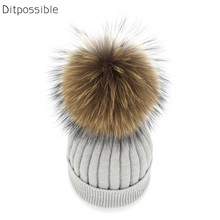 Ditpossible real raccoon fur hat women skullies beanies caps wool knit gorro winter hats for women