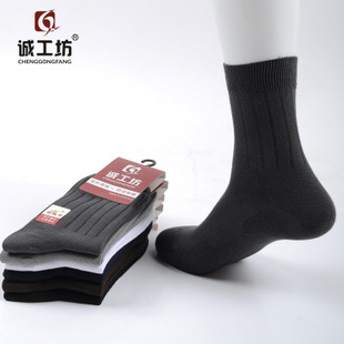 Thicken Men Winter Socks Foot Massage 12Pairs/Pack Soild Color Keep Warm Winter Socks Cotton Socks Meias Masculinas W3