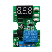 Voltage Detection Module, Automotive Battery Undervoltage Protector, Measurement Charge and Discharge Monitoring, 5/12/24V relay