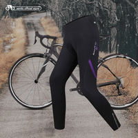 Santic Women Cycling Full-Pants Purpel Lines Bicycle Sports Jersey Pants Black Quick Dry Tights Cycling Pants LC04016Z