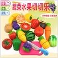 Los Niños en edad preescolar de Alimentos de Frutas y Vegetales De Corte Conjunto de Colores Juego de Simulación de Cocina Juguetes Set Para Niños