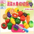 Preschool Children  Food Fruit and Vegetable Cutting Set Colorful Pretend Play Kitchen Toys Set For Kids