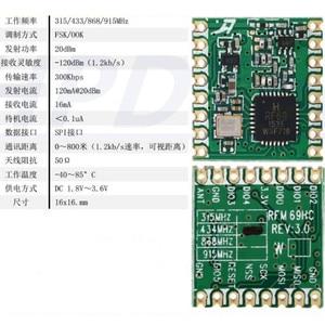 Image 3 - 4pcs RFM69HC RFM69HCW Lora module FSK Wireless Transceiver Module SX1231 433  915M 16 * 16mm