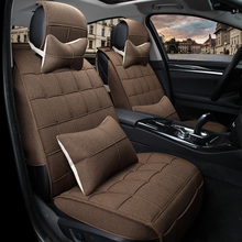hot deal buy summer car seat cushion for vw bora passat polo golf sportage tiguan touareg cerato k5 cc four seasons general auto seat covers