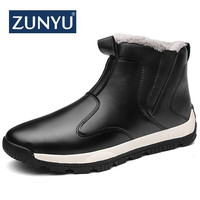 ZUNYU 2018 Winter New Big Size 39-48 Safety   Shoes   Plush Warm Winter Men Anti-skidding Boots High Quality Men's Winter Snow Boots