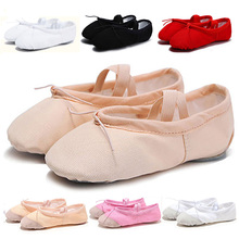 Ballet-Dance-Shoes Practice-Slippers Pink Yoga Leather/cloth Girls Woman Gym Kids Children
