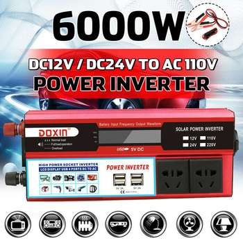 6000W 4 USB Solar Power Inverter DC12/24V to AC 110V Car Adapter Charge Converter LCD Display Modified Sine Wave Transformer