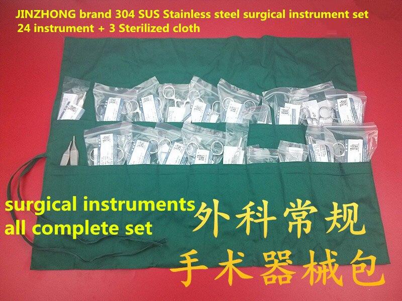 Ensemble d'instruments orthopédiques médicaux JZ jinzhong kit de base conventionnel 27 pc débridement de la suture musculaire de la peau des tissus mous