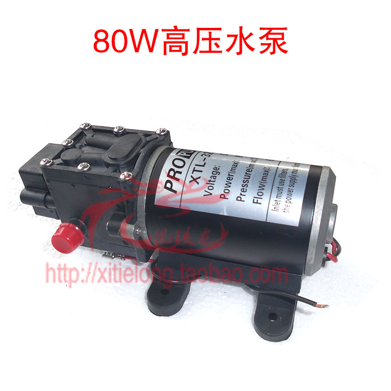 Thread Hydraulic Charge Pressure Switch On 843