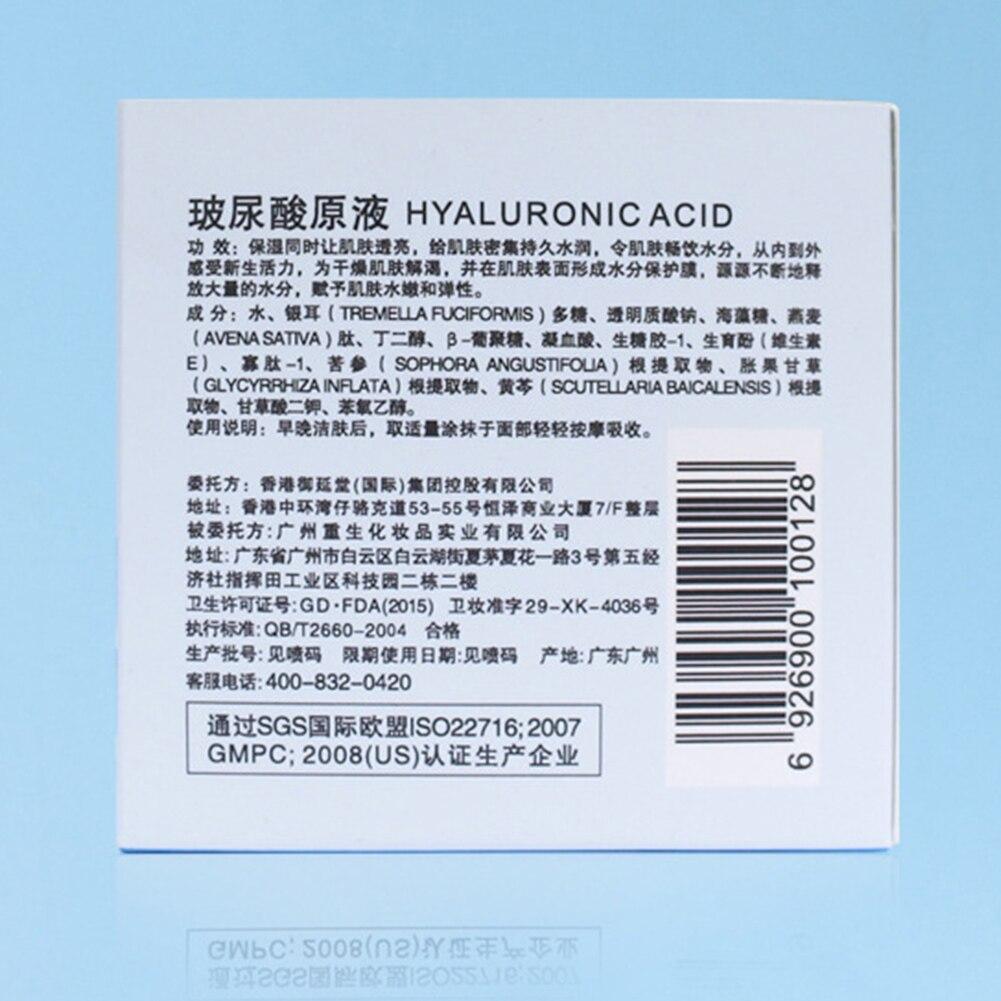 Сыворотка с гиалуроновой кислотой, жидкая эссенция, увлажняющая, отбеливающая, против морщин, увлажняющая, уход за кожей, восстанавливающая продукция, омоложение#1102