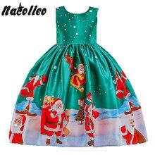Новое зеленое кружевное платье Эльзы летнее платье принцессы Эльзы и Анны с героями мультфильмов Vestido elsa Fever платье для девочек, фантазийный костюм