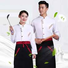 High Quality Chef Uniforms Costume Breathable Kitchen Food Service Waiter Top Long Sleeve Men Shirt Cooking Clothes