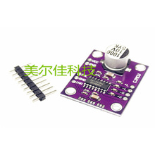 CJMCU-8406 PAM8406 No Interference, Stereo, Class D, Audio Amplifier Module, Development Board