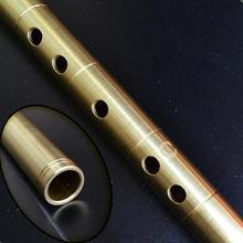 Brass Metal Flute Dizi C Key Metal Flauta Profesional Transverse Flute Musical Instrument One Section Self-defense Weapon Flauta