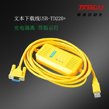 The three generation of isolated USB-TD220 Text display TD220, TD210 programming download cable applicable xbm xgb k7m plc programming cable download cable usb lg xgb