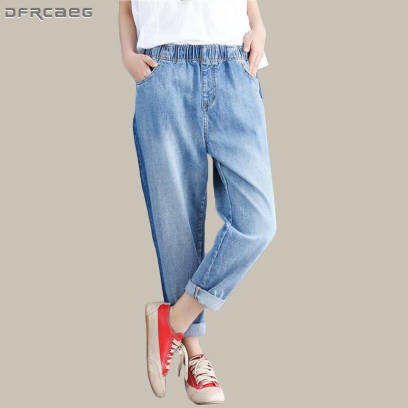 Light Blue Loose Summer   Jeans   Women 2019 Fashion Big Size Elastic Waist Denim Pants Casual Patchwork Washed Pants   Jeans   Femme