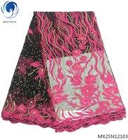 Beautifical nigerian lace fabrics for wedding 2018 lace fabric french african nigerian french lace fabrics pink garment MX25N121