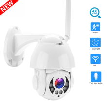 1080P PTZ IP Camera Wifi Outdoor Speed Dome Wireless Wifi Security Camera Pan Tilt 4X Digital Zoom Network CCTV Surveillance ysa 3g 4g wireless ptz dome ip camera outdoor 1080p hd 5x zoom cctv security video network surveillance security ip camera wifi