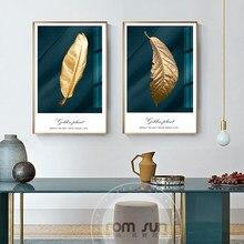 Póster de planta verde de hojas de oro moderno, sala de estar de pared para pintura abstracta de arte, pasillo, nórdico, única Imagen, decoración del hogar