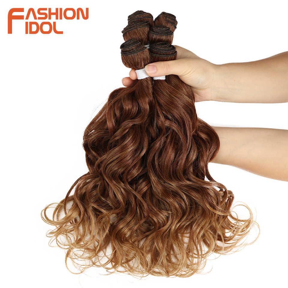 Мода IDOL глубокая волна бразильские волосы переплетения пучки Омбре коричневый 6 штук 16-20 дюймов 250 г синтетические волосы для наращивания Бесплатная доставка