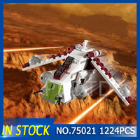 Star Wars 75021 Republic Gunship Space Figuter Building Blocks Model Bricks Toys StarWars Gifts Compatible Legoing Christmas Toy
