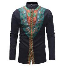 Черный африканская рубашка Dashiki Для мужчин 2018 Демисезонный новый Мандарин рубашка с воротником для Для мужчин с длинным рукавом мужская классическая рубашка африканская одежда