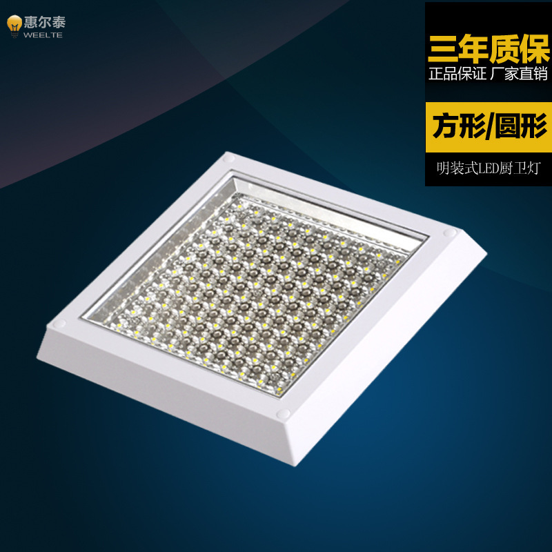 Popular Led Ceiling Light Waterproof Buy Cheap Led Ceiling