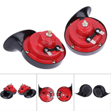 VODOOL 1 Pair All 12V120DB Car Air Claxon Horns Loud Dual-tone Snail Electric Siren on Horn signal Styling
