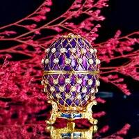 H & d 2.4 'الأرجواني مربع تمثال عيد الفصح البيض المجوهرات حلية معدنية التطريز الروسية هدايا الزفاف مجوهرات العرض حالة