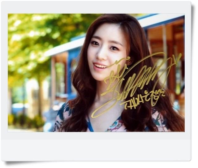 T ARA TARA Ham Eun Jung Autographed Photo What's My Name 4