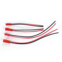 2/10 pares 100/150mm 2 Pin conector enchufe Cable macho/hembra para RC BEC batería helicóptero DIY FPV Drone Quadcopter(China)