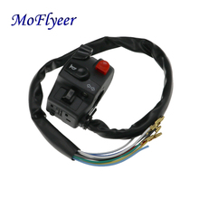 MoFlyeer 7/8 Motorcycle Handlebar Switch Assembly Engine Electric Start Kill Horn Headlight Fog Light Button For BMW GS