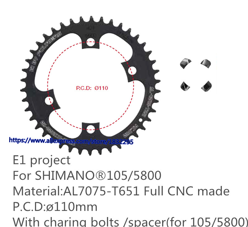 7075T6 CNC mtb Chain Ring 110PCD 40/42/44/46/48T/MTB bike bicycle crank chainring tooth Disc / chain ring CR-E1-DX5800-110 aluminum alloy bicycle crank chain wheel mountain bike inner bearing crank fluted disc mtb 104bcd bike part