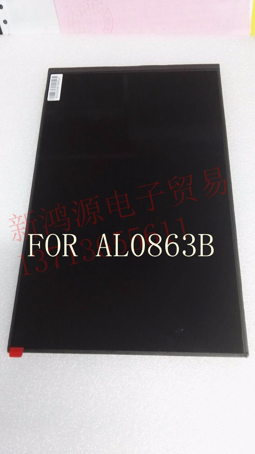 original new 10.1 40P vertical screen LCD SL101PC33Y0B63-A00 cable number AL0863B hsd100ixn1 a00 lcd displays