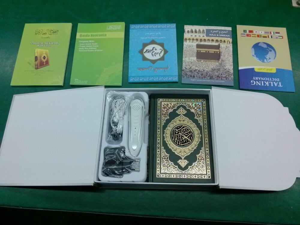 quran recitation online free