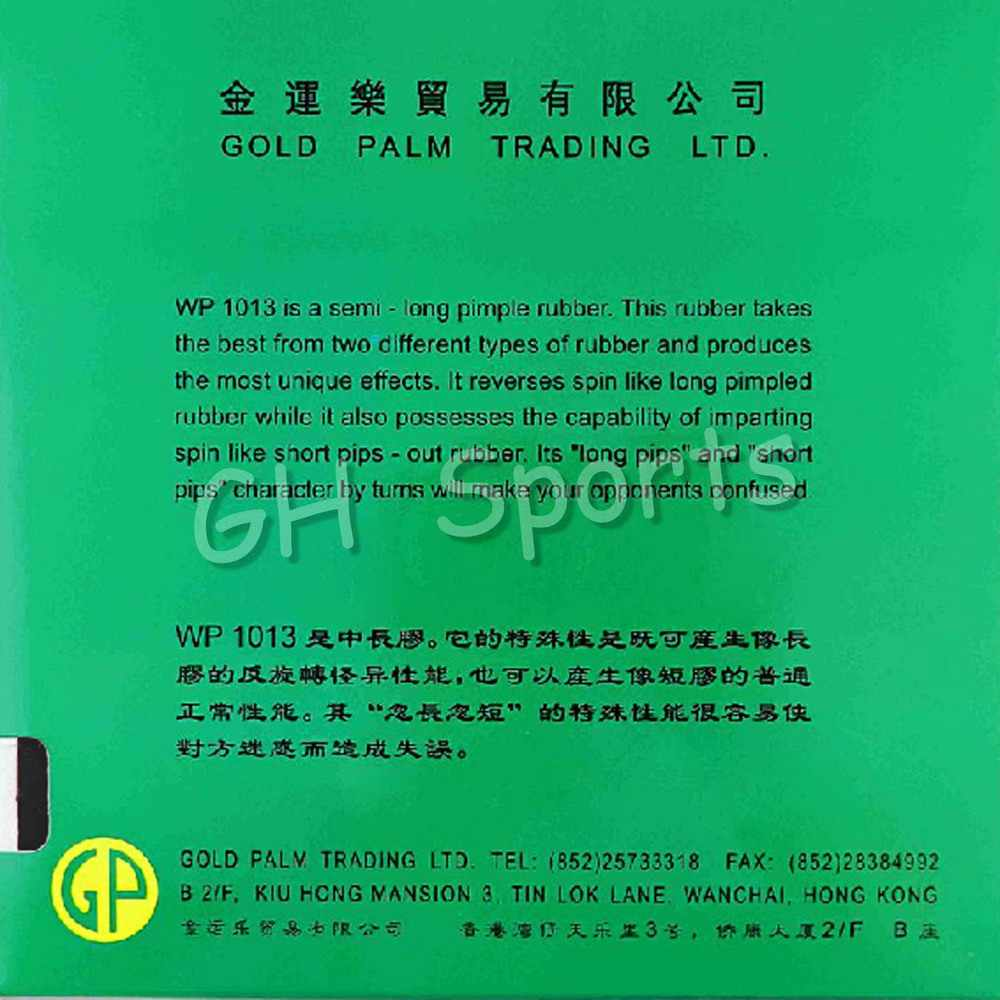Palio WP1013 Medium Pips-Out Table Tennis PingPong Rubber Without Sponge Topsheet OX