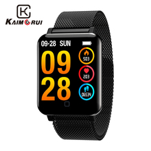 Kaimorui Smart Bracelet Men Heart Rate Tracker Pedometer Color Screen Bluetooth Stainless Steel Band for Androidn IOS Smartband