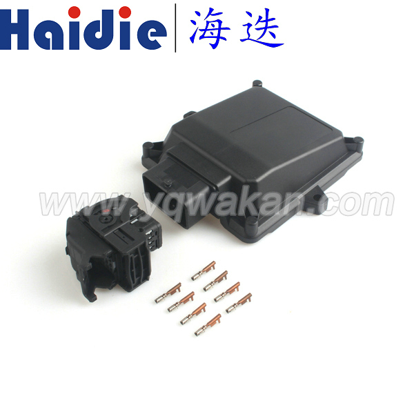 Free shipping 1set 48pin ECU Plastic Enclosure Box with Case Motor Car LPG CNG Conversion Kits Controller Auto Connector free delivery car engine computer board ecu 0261208075