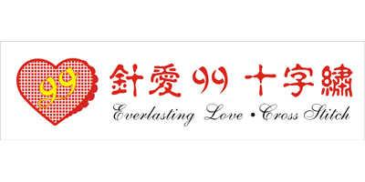 Everlasting Love·Cross Stitch