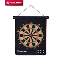 Safety Dart Board with 4 Darts for Children gift / Children's toys / Fun game/ Indoor Recreational Toys/ Magnetic Dart Board