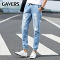 HOT Fashion Spring Man Ripped Jeans Male Foot Trousers Crus Beggar Harem Vintage Pencil Pants Elastic Waist Skinny Hole