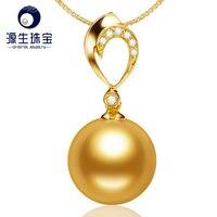 [YS] 10 11mm South Sea Golden Pearls Pendant 18K Gold Diamond Pendant Necklace