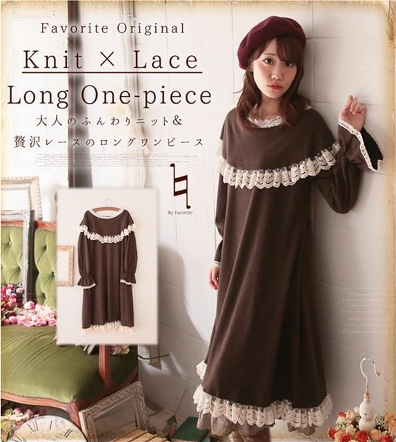 Dolce Loose Lace Mori Women Dress Lolita Girl More Wool rrp4Aw