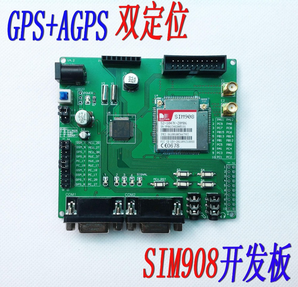 Free Shipping! SIM908 integrated STM32  development board navigation and module module stm32 discovery m24lr discovery m24lr stm32 board powered by rfid stm8l152 and stm32f103 onboard