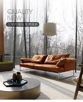 Denmark Design High Feet Sofa / Eco Leather Upholstery / Filling of Goose Leather / Pack: 1x3Seater, 2x Single Seat, 1x Teatable
