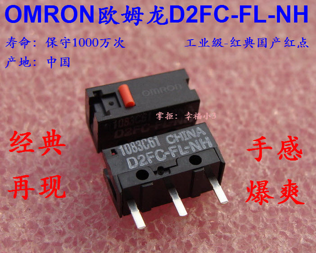 5pcs/pack original OMRON D2FC-FL-NH red dot mouse micro switch Industrial classic micro switch 10 million times lifetime