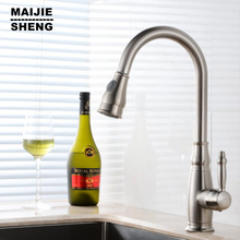 2016 Щеткой кухонный кран вытащить torneira cozinha никель кухня раковина кран смеситель для кухни pull out кухонный кран
